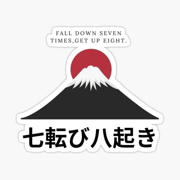 Japanese proverb. Sticker