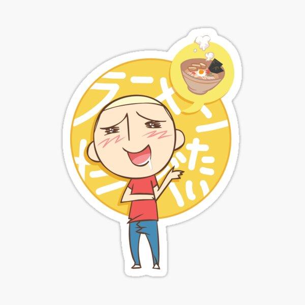 I Like Ramen Sticker