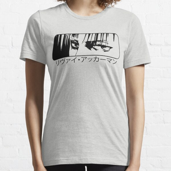 levi ackerman T-shirt essentiel