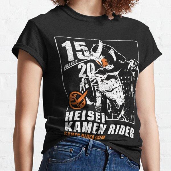Kamen Rider Gaim Heisei Rider Anniversary Classic T-Shirt