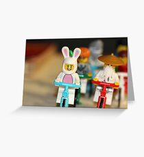 Bicycle Ride with the Easter Bunny and Friends Greeting Card