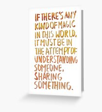 "Before Sunrise: ""Magic"" Greeting Card"