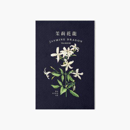 Jasmine Dragon Tea House Art Board Print