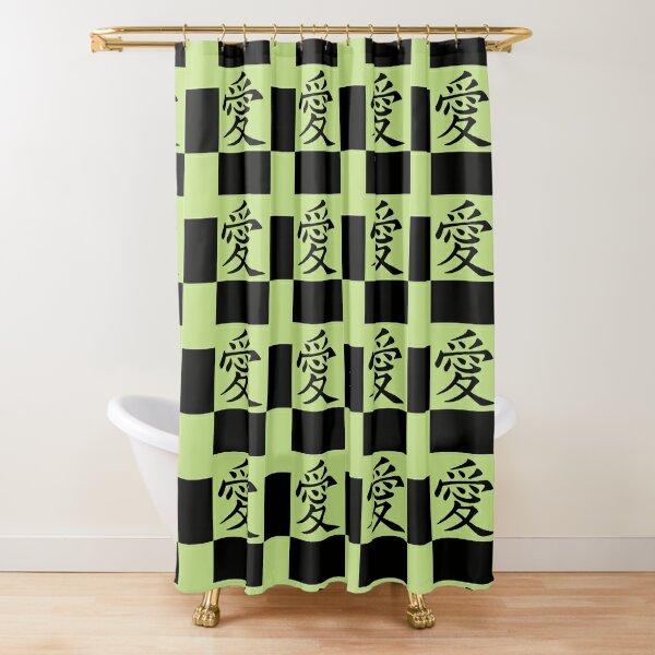 Bambus Duschvorhang Chinesische Kalligraphie