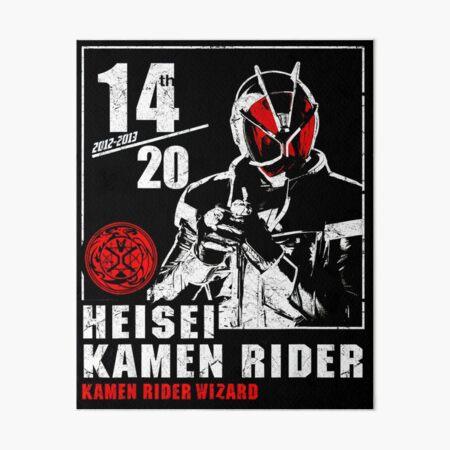 Kamen Rider Wizard Heisei Rider Anniversary Art Board Print