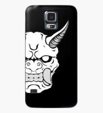 Oni Face Hülle & Klebefolie für Samsung Galaxy