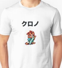 Crono The Silent Hero Unisex T-Shirt