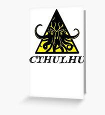 Warning Cthulhu hazard Greeting Card