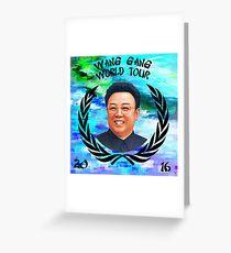 Wang Gang World Tour I Greeting Card