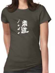 JUDO WHITE Womens Fitted T-Shirt