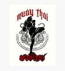 Lámina artística muay thai patear tailandia marcial art sport logo insignia pegatina camisa