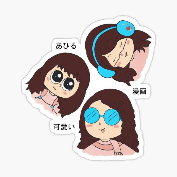 Ahiru Patterned- ACU Sticker