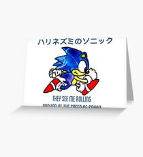 sonic rolling Greeting Card
