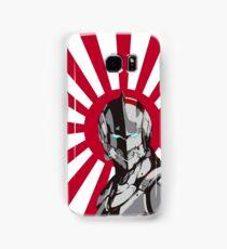 Ultraman the millennium Samsung Galaxy Case/Skin