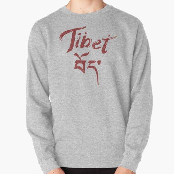 Tibet Vintage Tibetan Script Pullover Sweatshirt