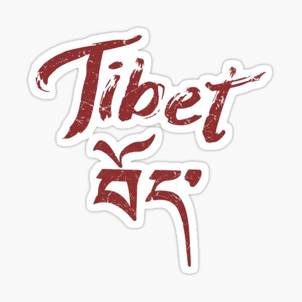 Tibet Vintage Tibetan Script Sticker
