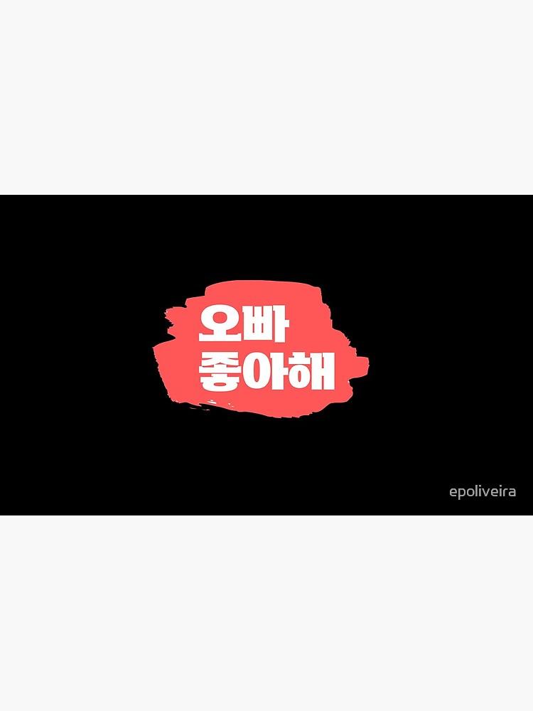 I like you oppa   k-pop   k-drama by epoliveira