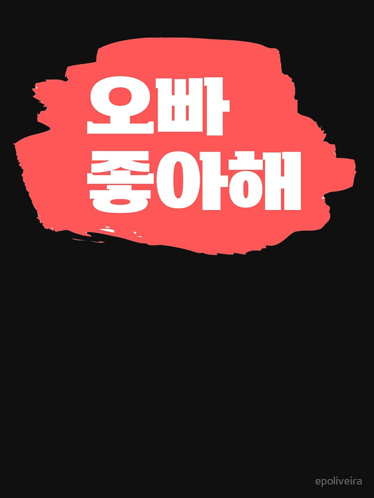 I like you oppa | k-pop | k-drama by epoliveira