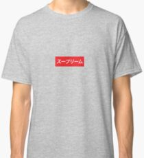 Supreme Japanese Classic T-Shirt