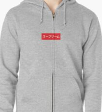 Supreme Japanese Zipped Hoodie