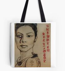 Unseen Beauty Tote Bag