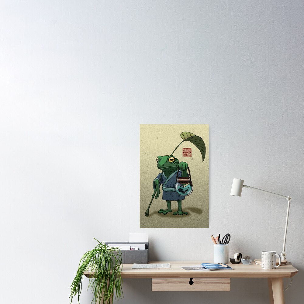 A Frog and His Son Poster