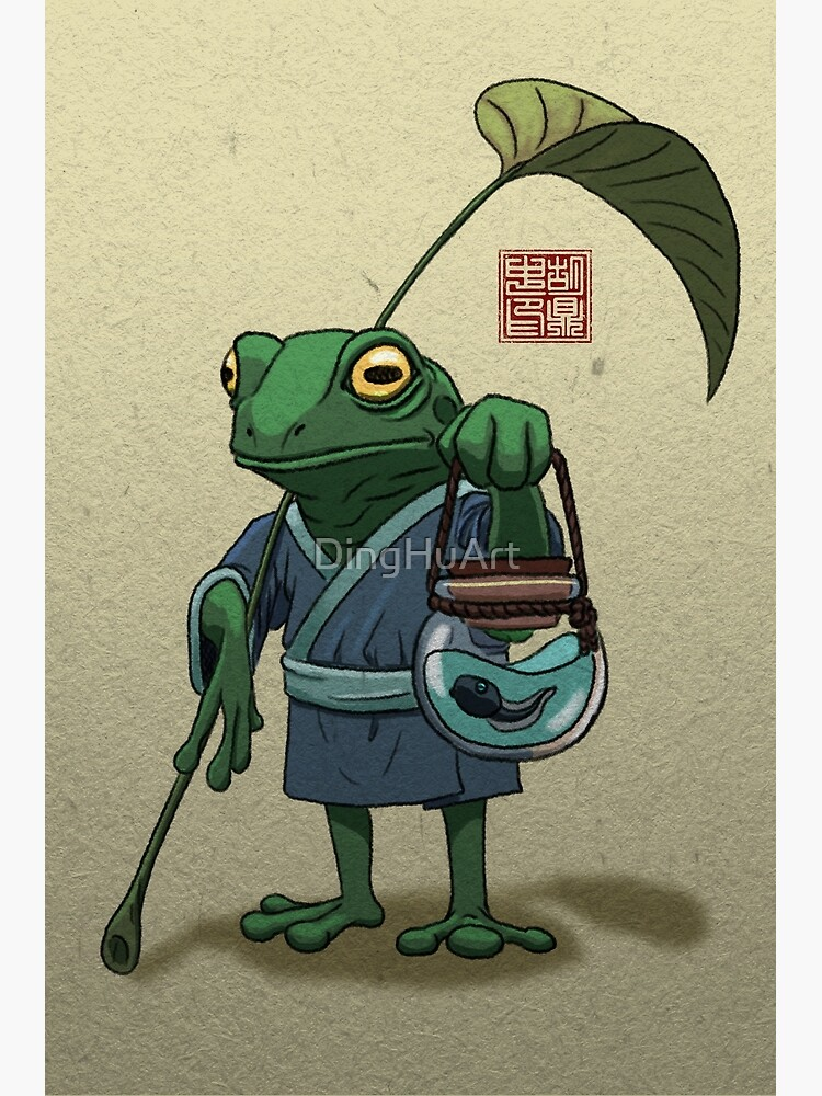 A Frog and His Son by DingHuArt