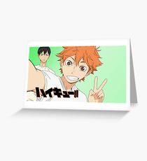 haikyuu!!! Greeting Card