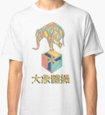 Elefant-Turnhallen-Fan-Logo Classic T-Shirt
