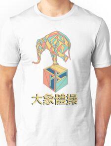 Elephant Gym Fan Logo Unisex T-Shirt