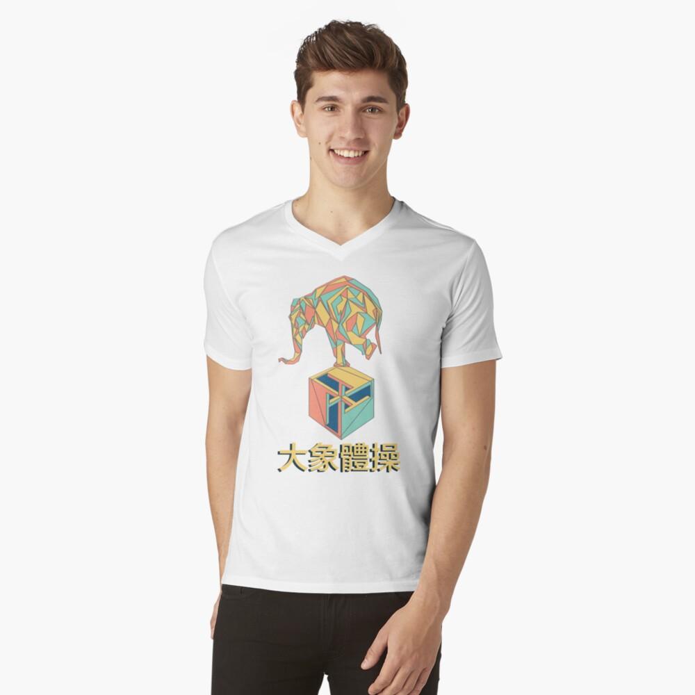 Elephant Gym Fan Logo V-Neck T-Shirt