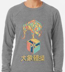 Elephant Gym Fan Logo Lightweight Sweatshirt