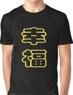 Chinese characters of HAPPY Graphic T-Shirt