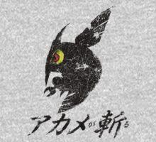 Akame ga Kill!  Distressed Logo Design | Unisex T-Shirt