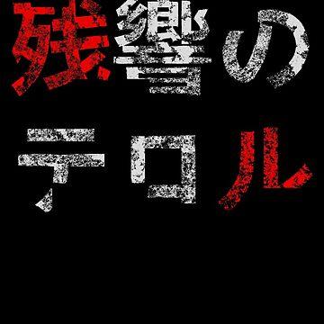 Terror in Resonance - Zankyou no Terror by Japancast