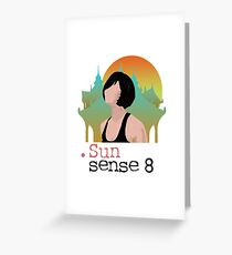 Sun - Sense8 Greeting Card