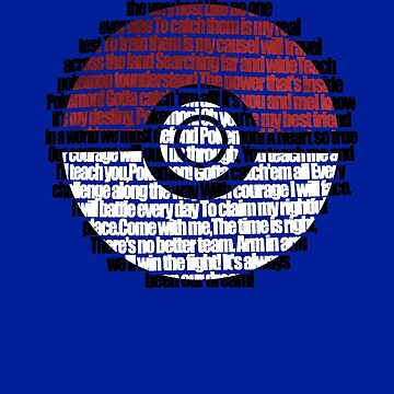 Pokeball Song typography by Link270
