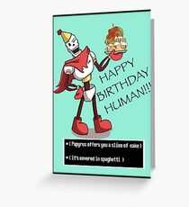 Papyrus Happy Birthday Greeting Card