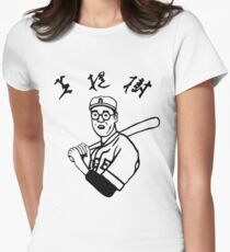 The Big Kaoru Betto T-Shirt