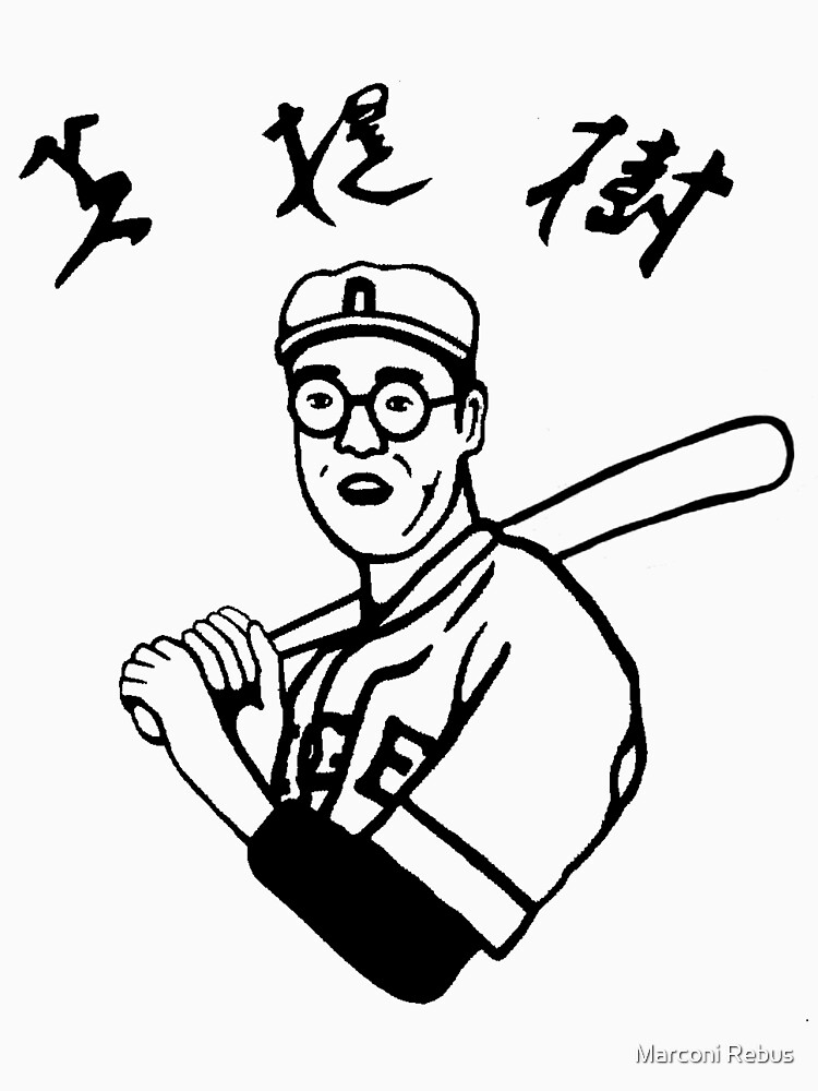 The Big Kaoru Betto | Baseball  Sleeve