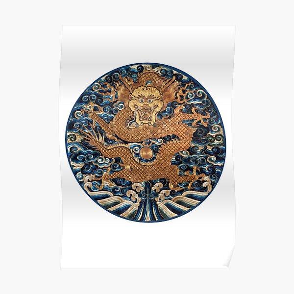 Vintage chinese dragon Poster