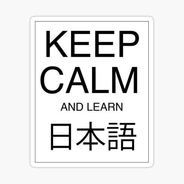 KEEP CALM AND LEARN JAPANESE Sticker