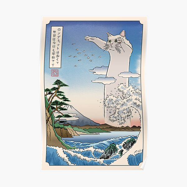 Longcat-Meme - Ukiyo-e-Stil Poster