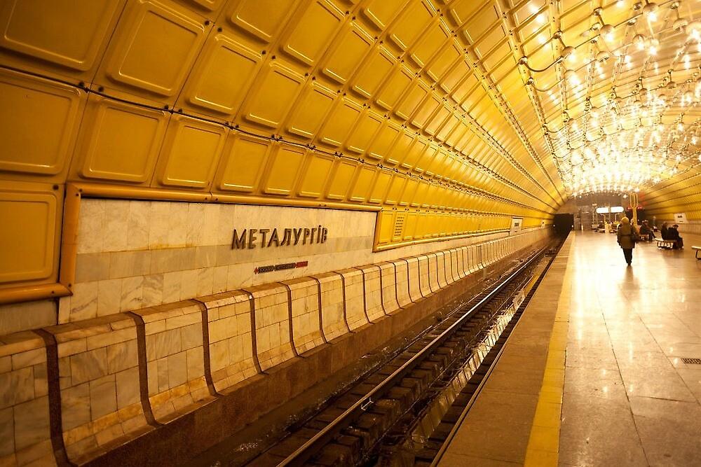 Metalurhiv Metro Station, Dnipropetrovsk by DavidKennard