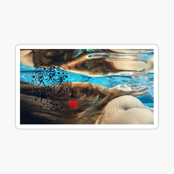 Mermaids are Real Underwater Oracle Bone Calligraphy Sticker