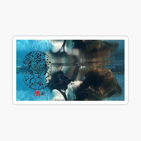 Slick Mermaids are Real Underwater Oracle Bone Calligraphy Sticker