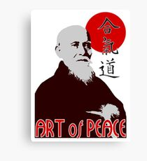 Aikido - Art of Peace Canvas Print