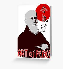 Aikido - Art of Peace Greeting Card