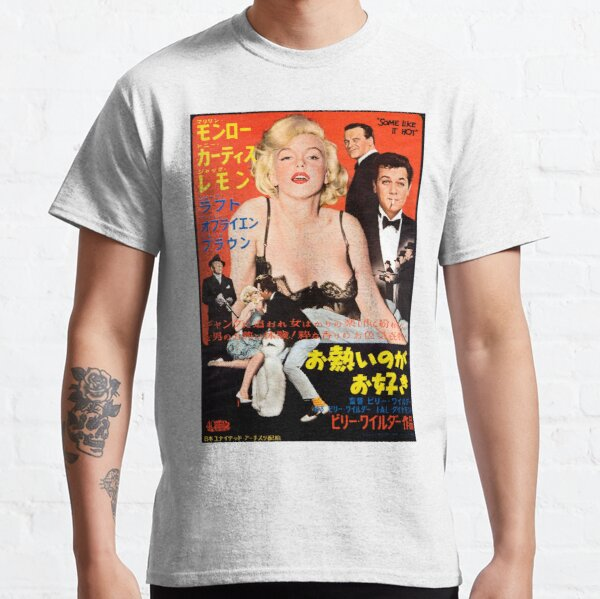 Some Like It Hot Classic T-Shirt