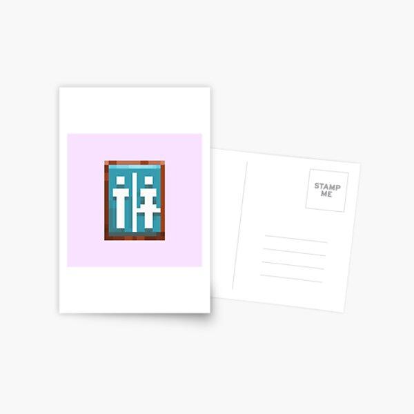 Toilet Elevator - Elevator Mania Postcard